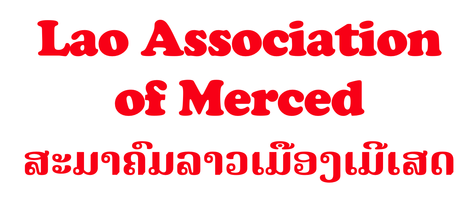 Banner - Lao Association of Merced